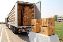 سه هزار قلم قطعات یخچال قاچاق در یزد کشف شد