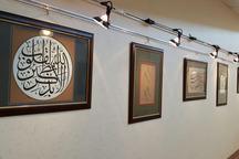 نمایشگاه خوشنویسی و نقاشی در بوکان گشایش یافت