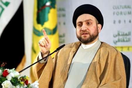 عمار حکیم قصد جدایی از مجلس اعلا را دارد