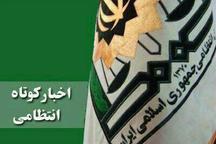 دستگیری گردانندگان کانال تلگرامی توهین به مقدسات در ایلام
