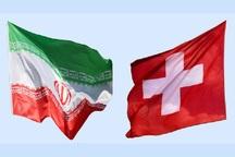 همکاری علمی ایران و سوئیس گسترش می یابد