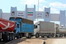 مرزخسروی همچنان برای تردد زائران اربعین مسدود است  افتتاح پایگاه امداد و نجات در منطقه