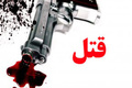 راز قتل نیمه شب در دشتستان  رگبار گلوله پسر 19 ساله به روی پدر  مشارکت 3 نفر با قاتل