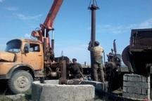 هفت حلقه چاه غیرمجاز در اردبیل مسدود شد