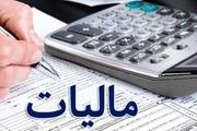 52 درصد مالیات اخذ شده گیلان« مالیات بر ارزش افزوده» است