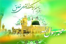 جشن مبعث حضرت رسول اکرم (ص) در بندرترکمن برگزار شد
