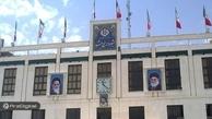 شهرداری مشهد به دنبال استخراج بیت کوین