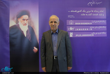 جمشید انصاری: تأسیس مجدد وزارت بازرگانی مغایرتی با کوچکسازی دولت ندارد
