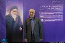نظام اداری ایران چقدر کارمند دارد؟