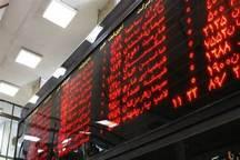 بیش از 48 میلیاردریال سهم در بورس منطقه ای کرمان معامله شد