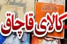 جریمه ۲ میلیارد ریالی قاچاقچیان لوازم خانگی در ماهشهر