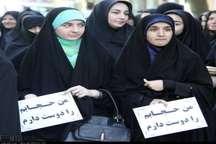 راهپیمایی بزرگ مردمی صیانت از حریم خانواده در هشت شهرستان استان سمنان برگزار میشود