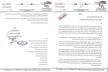 واکنش نماینده مردم لامرد و مهر در مجلس به تفسیر نادرست ماده ۴۷ قانون برنامه ششم توسعه