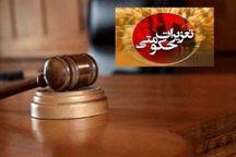 تعزیرات حکم به برکناری مدیرعامل شرکت گاز خراسان رضوی داد