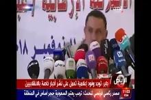 تصاویر/ پرتاب کفش خبرنگار به سمت وزیر فراری یمنی