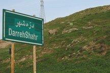 آغاز بزم نوروزی مردمان دره شهر از گردشگران
