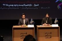 برگزاری جشنواره فیلم فجر امسال در سه نقطه شیراز  18تا 20 فیلم اکران میشود