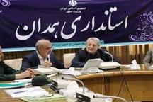 استاندار همدان: سپرده گذاران موسسه آرمان و ثامن الائمه نگران نباشند