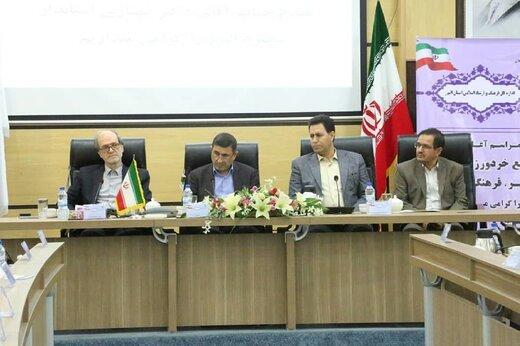 مجمع خردورزان فرهنگ و هنر و فرهنگ و جامعه در استان البرز راه اندازی شد