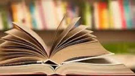 کتاب 6 دوره کاوشهای باستان شناسی جیرفت منتشر می شود