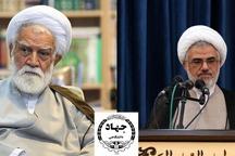 رئیس جهاد دانشگاهی هرمزگان انتصاب نماینده ولیفقیه در استان را تبریک گفت