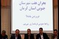 بسیج فرمانداران برای مقابله با سیلاب در جنوب کرمان