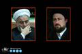 تسلیت سید حسن خمینی به رئیس جمهور