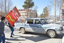 تابلوهای بدون مجوز از معابر شهر یاسوج جمع آوری می شوند