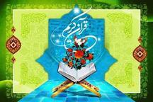455 دانش آموز با نیازهای ویژه درمسابقات مشکات شرکت کردند