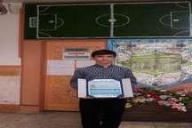 دانش آموز البرزی در مسابقات کشوری روبیک مقام اول کسب کرد