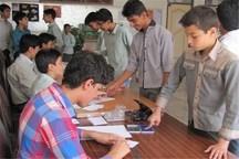 33 هزار دانش آموز البرز با انتخاب رشته  آشنا شدند