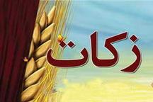 80 میلیارد ریال زکات سال گذشته در اصفهان جمع آوری شد