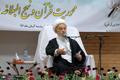 اطلاعیه دفتر آیت الله العظمی مکارم شیرازی در خصوص شایعات درباره ی تجارت شکر و ارتباط با خانواده مدلل
