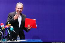 واکنش روزنامه اطلاعات به سخنان دادستان کل کشور در مورد استعفای نجفی