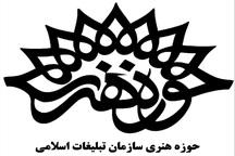 2 اثر پژوهشی توسط حوزه هنری کهگیلویه و بویراحمد گردآوری شد
