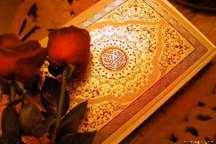 رقابت 65 طلبه از جهان اسلام در مسابقات قرآنی ویژه طلاب در قم