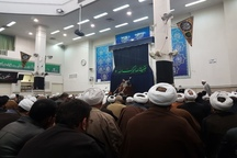مراسم عاشورای حسینی در دفتر رهبری در قم برگزار شد