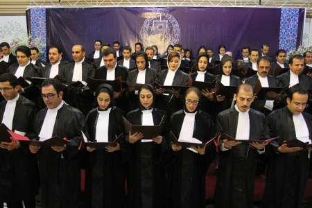 تحلیف کارآموزان وکلای دادگستری اصفهان برگزار شد