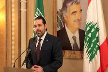 آیا سعد حریری سکوت خود را درباره بازداشت اش در عربستان می شکند؟/ نخست وزیر لبنان در اصل استعفا نداده است