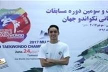 پیروزی تکواندوکار گیلانی در مسابقات قهرمانی جهان