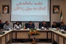 4 پایگاه جمع آوری کمک های مردمی در مهاباد راه اندازی شد