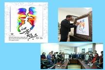 مراسم رونمایی از پوستر هشتمین جشنواره استانی تئاتر البرز برگزار شد