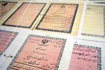 2500 سند مالکیت رایگان املاک علوی به مردم شرق گلستان واگذار می شود