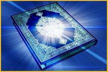 همایش تبیین قرآنی انقلاب در یزد آغاز  شد
