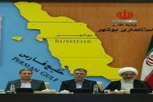 استاندار بوشهر: نگرش های سیاسی نباید زمینه ای برای اختلاف در کشور شد