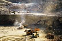 29 واحد صنایع معدنی در ایلام فعال است