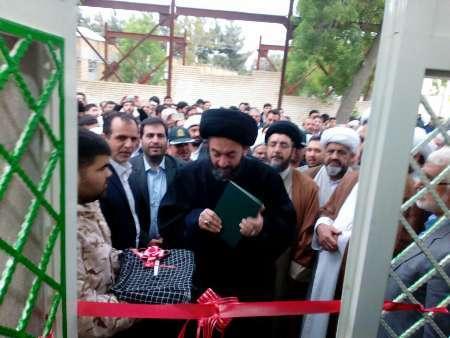 ساختمان جدید دفتر امام جمعه پارس آبادمغان افتتاح شد