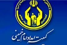 حمایت کمیته امداد شهرستان بندر ماهشهر از ۱۲۱ کودک مبتلا به سوء تغذیه