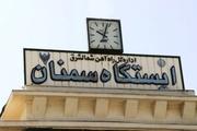 فرماندار: جشن 80 سالگی ایستگاه راه آهن سمنان برپا می شود
