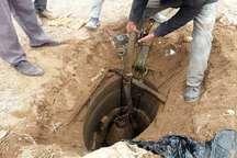 94حلقه چاه غیرمجاز در شهرستانهای قاینات و زیرکوه مسدود شد